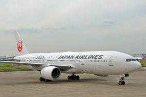 羽田空港発着のJALグループ全路線が「どこかにマイル」の対象路線となる