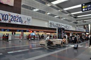 羽田空港国内線第1ターミナル