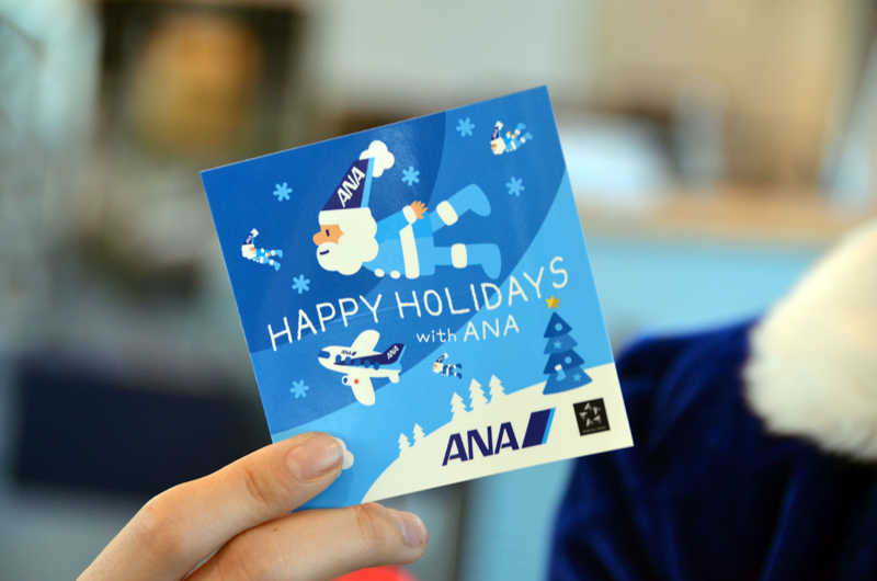 ANAのクリスマス「HAPPY HOLIDAS with ANA」
