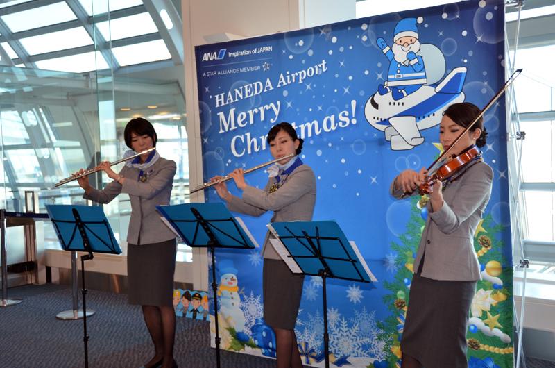 「ANA Team HANEDA Orchestra」によるクリスマスミニコンサート