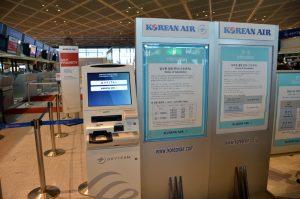 成田空港第1ターミナル北ウイングにある大韓航空チェックインカウンター
