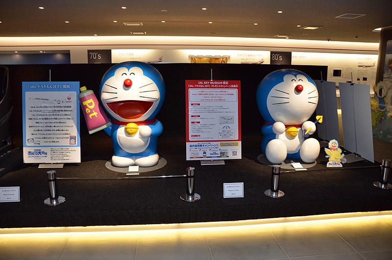 羽田空港で機体工場見学を実施している「JAL SKY MUSEUM」にも「ドラえもん」コーナーを開設