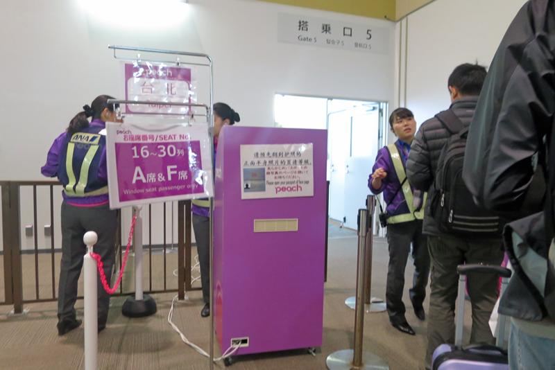 那覇空港のピーチ国際線搭乗ゲート