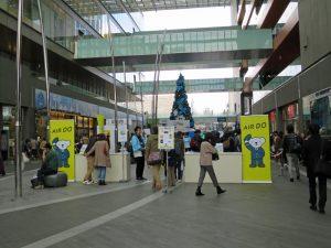 東京・二子玉川で開催された「WHITE ADVENTURE in ひがし北海道」