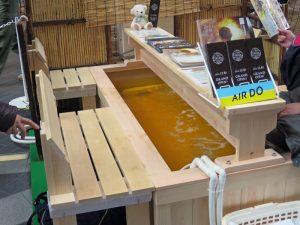 十勝川温泉と川湯温泉から運んだ足湯でリラックス
