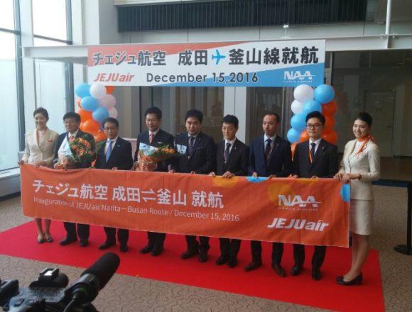 成田~釜山線に新規就航したチェジュ航空の就航記念式典