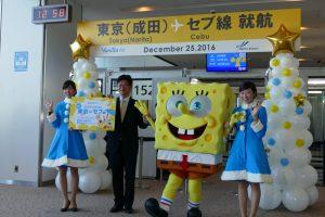 バニラエアの成田~セブ線就航記念式典