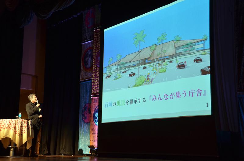 石垣の風景を継承する「みんなが集う庁舎」にしたいと語る隈研吾氏