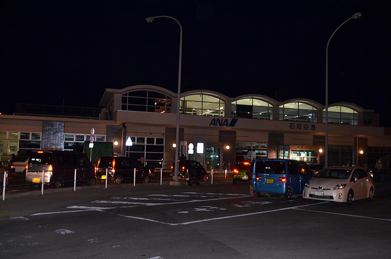 2013年3月6日に役目を終えた旧石垣空港