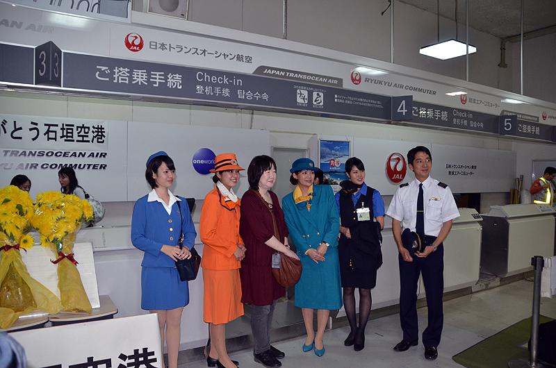 旧石垣空港最終日は、JTA(日本トランスオーシャン航空)の歴代制服で締めくくった。