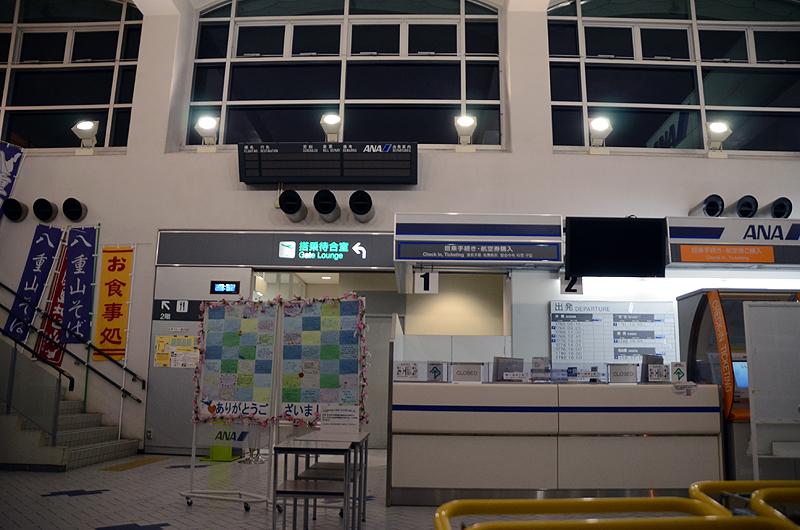 旧石垣空港のANAチェックインカウンター