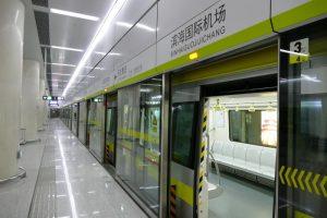 天津地下鉄2号線が天津浜海国際空港に乗り入れている