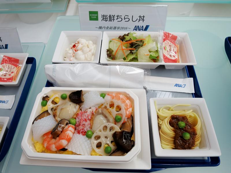 「海鮮ちらし丼」(2016年8月の機内食総選挙時に撮影)。小鉢などは現在提供のものと異なります