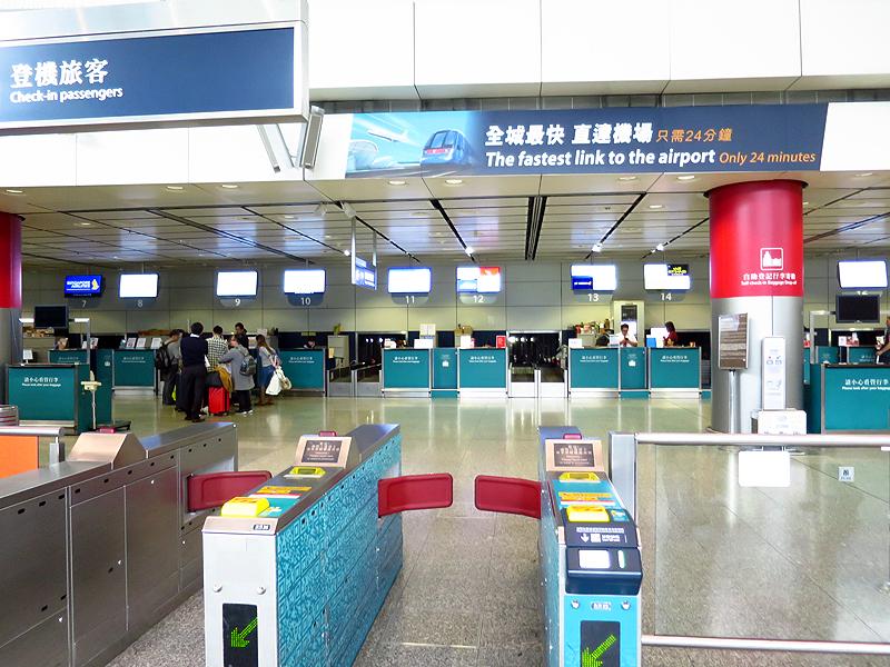 香港駅のシティチェックインカウンター