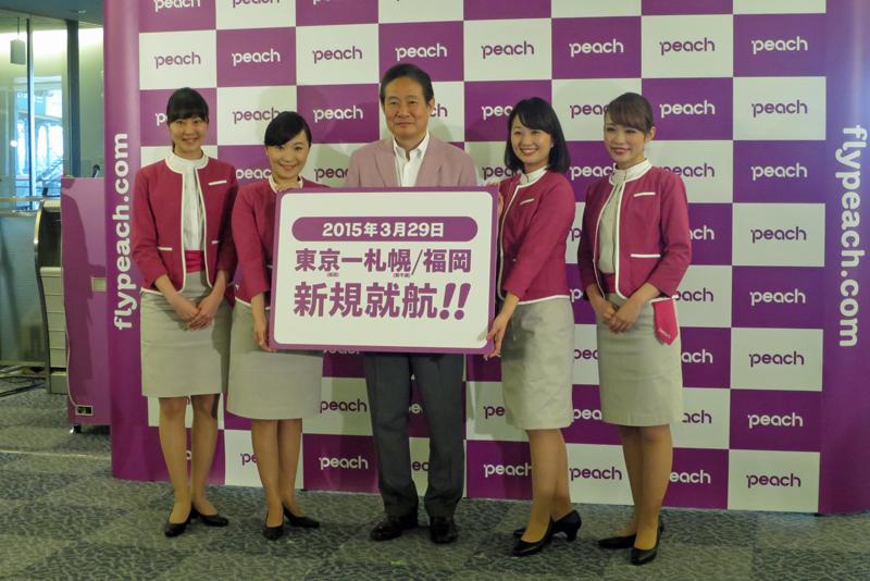2015年3月に成田~札幌線と成田~福岡線は同じ日に就航し、札幌線は運休となる(写真は就航セレモニーより)