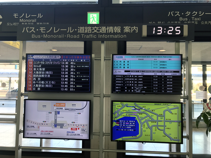 到着ロビー前に次に発車するバスの時間と阪神高速など高速道路の渋滞情報が確認できる