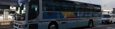大阪空港バス