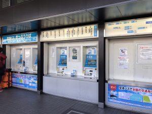 SuicaやPASMOなどの交通系ICカードを持っていれば乗車券売り場に立ち寄る必要はない、