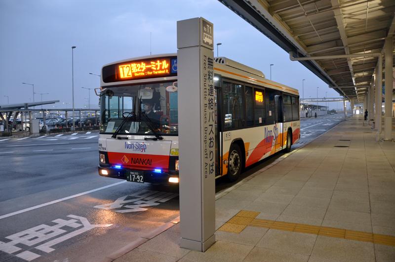 第2ターミナルバス降車場