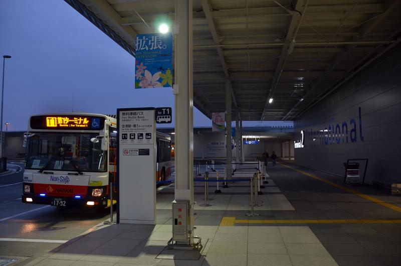 国内線到着口から近いバス乗り場