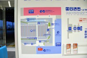 第2ターミナル案内図