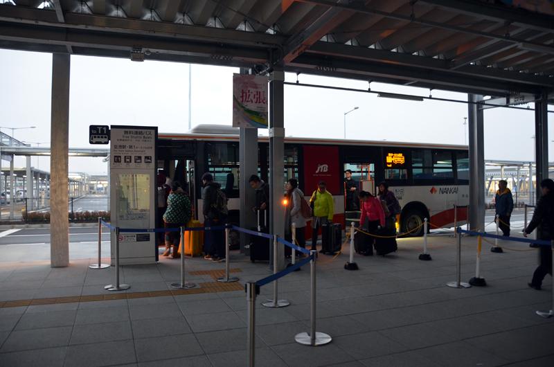 国際線到着口から近いバス乗り場