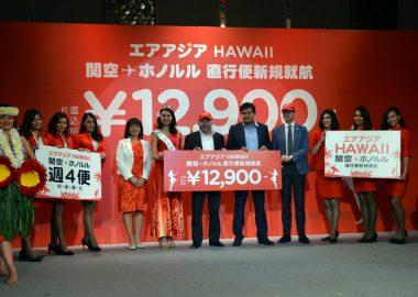エアアジアXの関西~ホノルル線新規就航記者会見