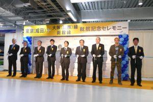 バニラエアの成田=関西・成田=函館線の就航記念セレモニーでのテープカット