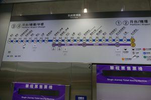 桃園MRTの運賃表(台北駅から桃園空港までは片道160台湾ドル)