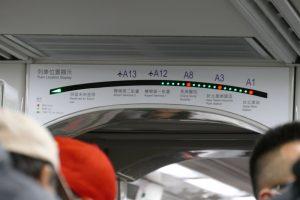 台北駅から約35分で桃園空港第1ターミナルへ