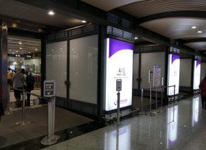 桃園空港第2ターミナル地下2階に完成したMRT桃園線の改札入り口