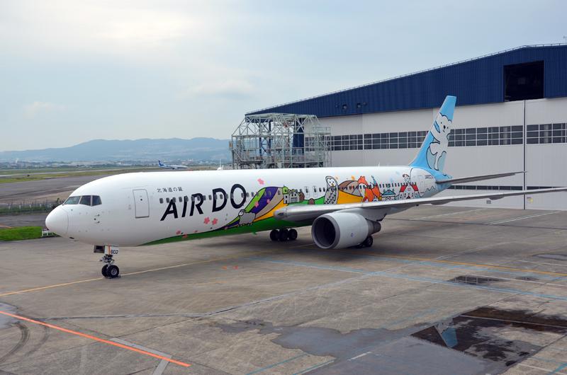 AIRDO機(ボーイング767型)