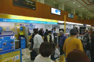 バニラエアの関西空港行きJW874便のチェックインの列