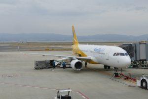 午後1時52分 JW874便が関西空港に着陸