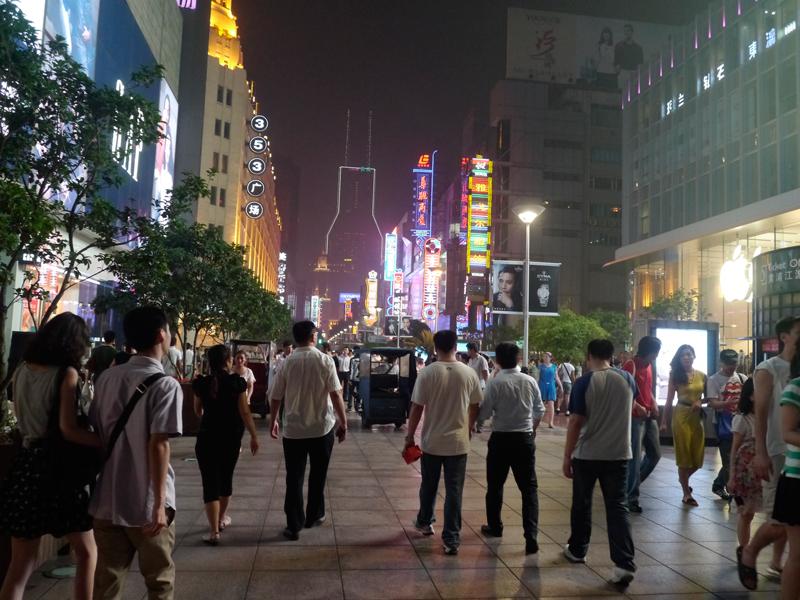 上海の繁華街「南京路」