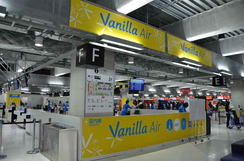 バニラエア成田空港チェックインカウンター(第3ターミナル)