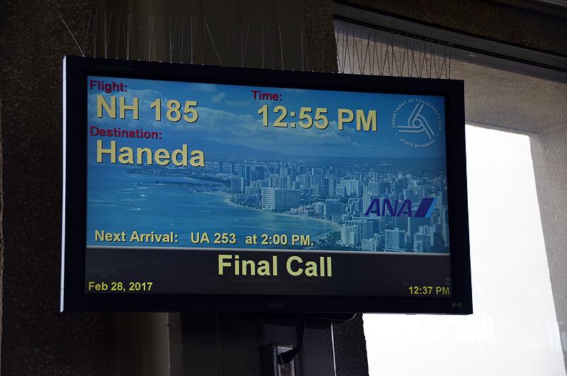 ホノルル発羽田行きは2016年10月末から、従来の夕方発からお昼過ぎの出発に変更された。