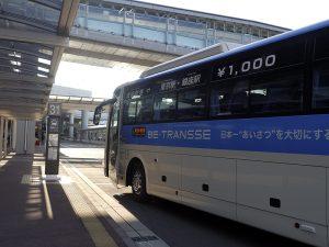 平和交通・JRバス関東「THEアクセス成田」