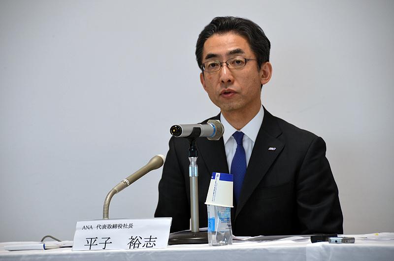 ANA平子裕志社長