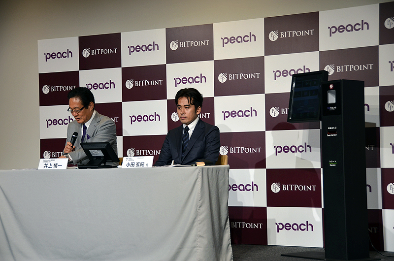 ピーチの井上慎一CEO(左)とビットポイントジャパンの小田玄紀代表取締役(右)が仮想通貨「ビットコイン」を活用した直接決済サービスについて東京都内で発表した