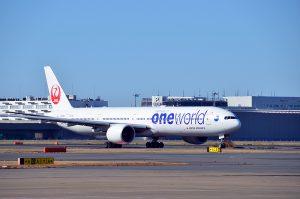 JALマイレージバンクで貯めたマイルを成田空港への格安バス乗車券に交換できる