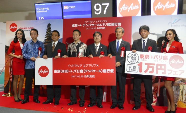 インドネシア・エアアジアXの成田~バリ線の就航記念式典(2017年5月25日成田空港)