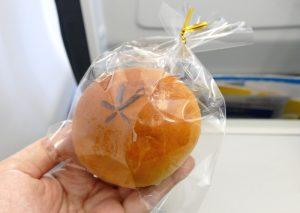 バニラエア特製 とろ~りクリームパン(350円)
