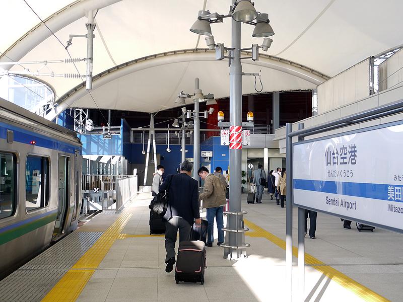 仙台空港アクセス線の仙台空港駅