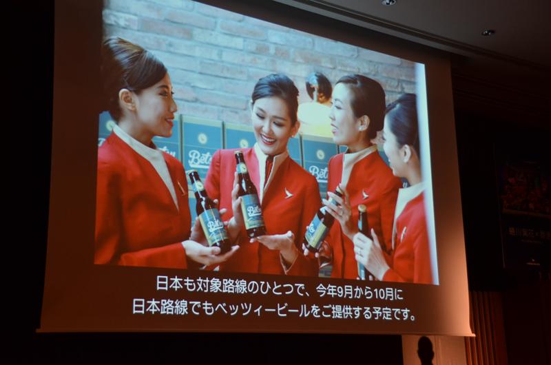 香港発の機内(ファーストクラス・ビジネスクラス)でクラフトビールが提供される
