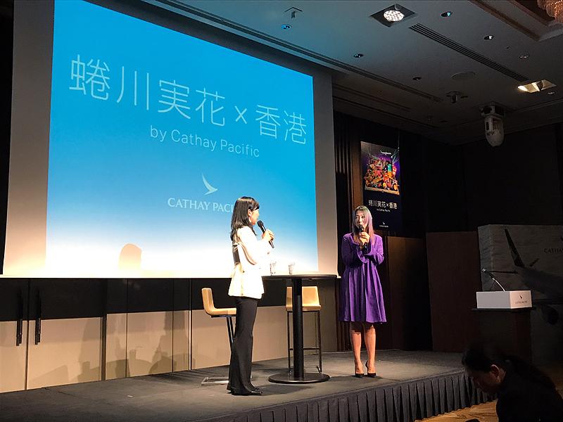 トークショーでは香港の魅力を語った