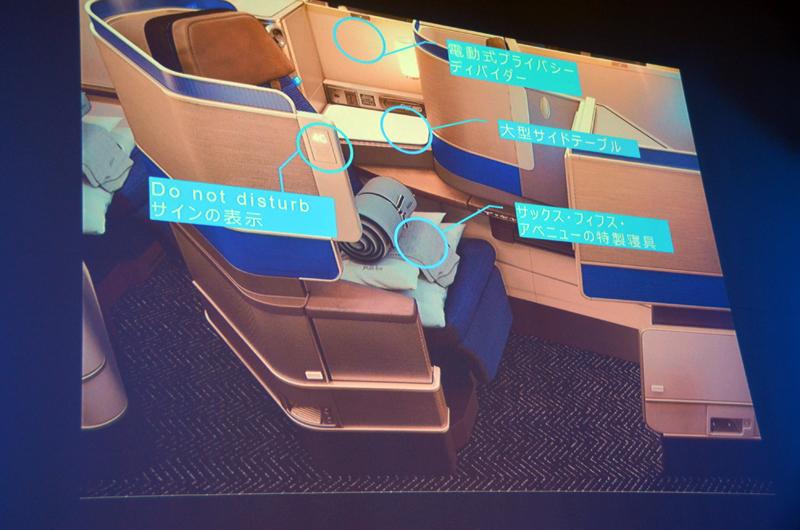 シートの各機能
