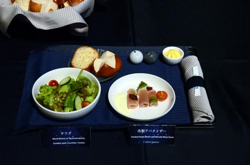 洋食の冷製アペタイザーとサラダ