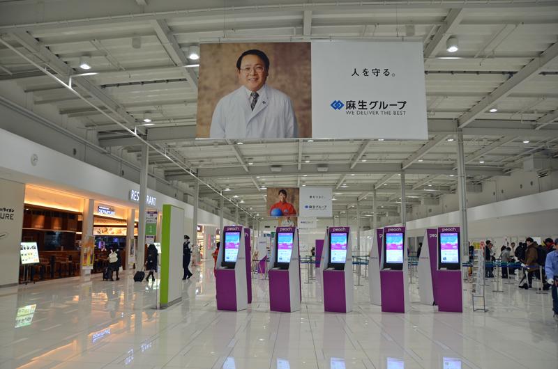 関西空港第2ターミナルの国内線チェックインカウンター