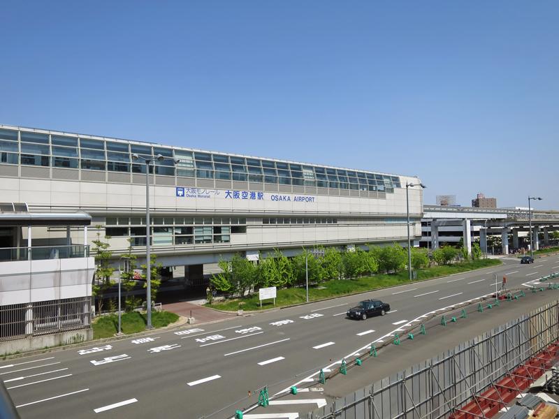 乗り場は大阪モノレール「大阪空港駅」の下